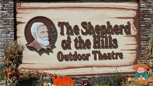 Shepherd of the Hills Outdoor Theatre