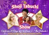 Click here for Shoji Tabuchi - 25 Days of Christmas with the Tabuchi's information, schedule, map, and tickets!