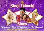 Shoji Tabuchi - 25 Days of Christmas with the Tabuchi's - Branson, Missouri 2018 / 2019 Information, show tickets, schedule, and map