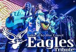 Branson Eagles Tribute - Take It To The Limit Show - Branson, Missouri 2019 / 2020 Information, discount show tickets, schedule, and map
