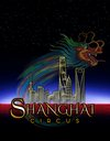 Shanghai Circus (Branson Acrobats) 2021 / 2022 Information, Tickets, Schedule, and Map