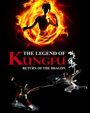 The Legend of Kung Fu - Return of the Dragon